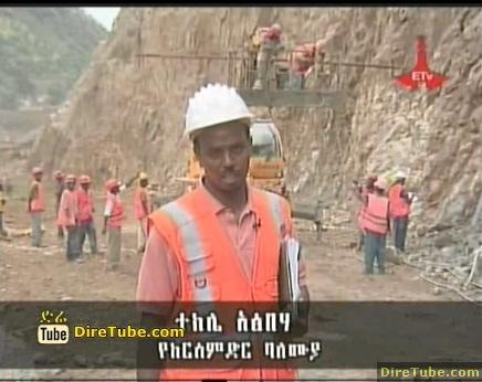 Gilgel Gibe III HydroElectric Project