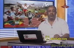 ETV Sport News - May 14, 2011