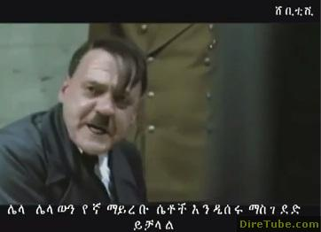 Hitler reacts to Abay Dam