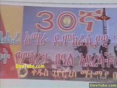 ETV Full Amharic News - Nov 18, 2010