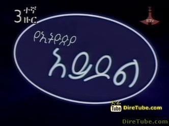 Episode 1 - 3rd Round - Feb 5, 2011 - Part 3
