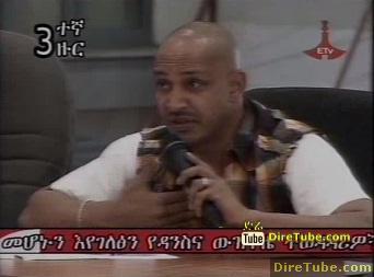 Episode 1 - 3rd Round - Feb 5, 2011 - Part 1