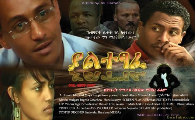 GojoCinema Presents - Yaltetsafe - NEW_Movie only on Gojocinema.com