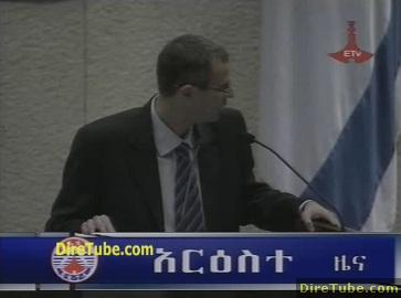 ETV Amharic News - Nov 23, 2010