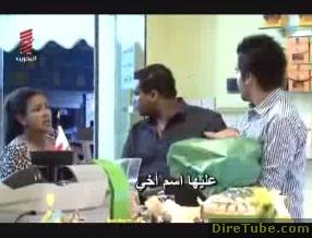 Ethiopian Man Praked! - Very Funny!!!