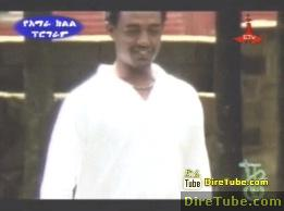 Ethiopian Music Video Collection