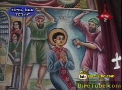 YeAbatu Lije - Part 1/2
