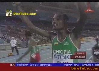 ETV News on the 10,000 meter finish by Ibrahim Jilan