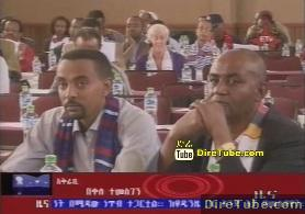 ETV 1PM Full Amharic News - Sept 22, 2011