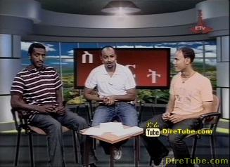 Higher Education Sport & Highlights - Feb 7,2011 Part-2