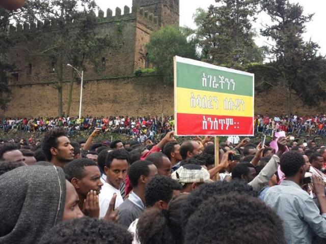 Death Toll and Tension Rise in Ethiopia