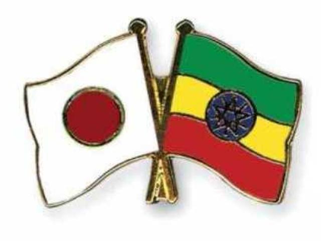 Japan Assigns Shinichi Saida as Its New Envoy to Ethiopia