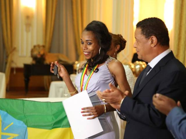 Ethiopia Gives Award for Olympic Team