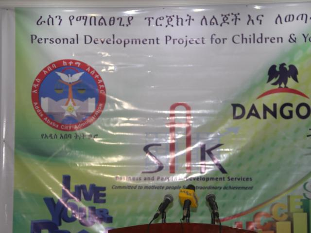 Dangote Cement injected 300,000 Birr into Ethiopian youth and children dev't program SAK Business and Personal Dev't Services calling for partners to invest on the youth