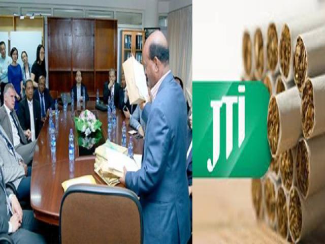 JTI Ethiopia bid up in the air