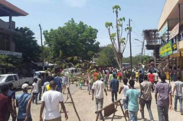 Three People Killed in Gambella Yesterday