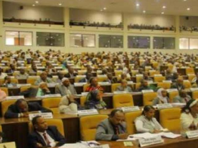 Chefe Oromia Summoned for URGENT meeting