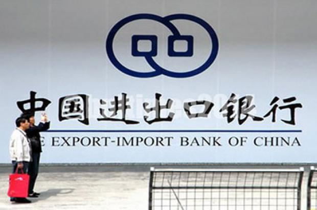 Chinese EX-IM vows to extend USD one bln for interstate industrial park proj...