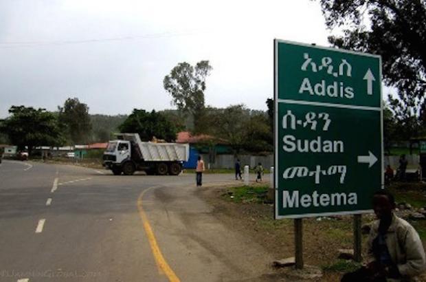 Ethiopia, Sudan approve to launch free trade zone