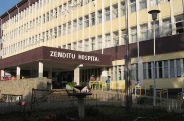 Zewditu Hospital to launch kidney dialysis