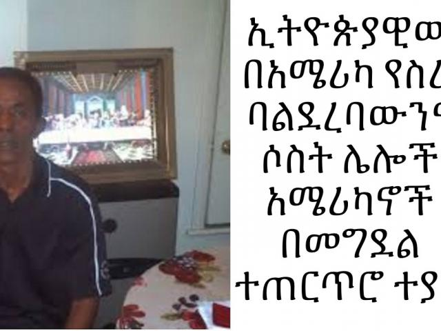 Ethiopian Man killed his co- worker, wounded 3 other...
