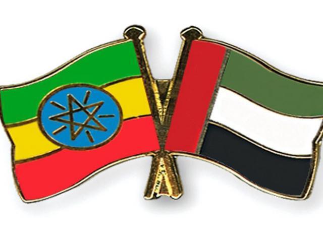 UAE ambassador meets Ethiopian labor and social affairs minister