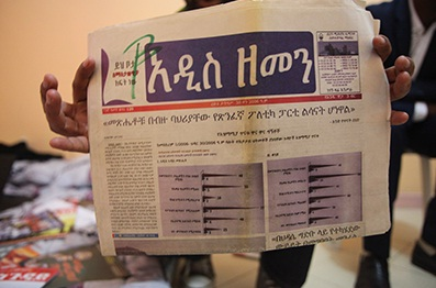 Mission Journal: Ethiopian journalists must choose between being locked up or locked out