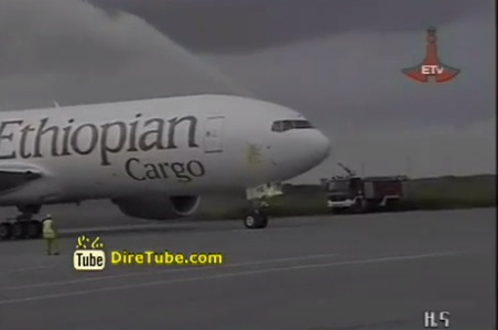 Africas First Boeing 777 Freighter arrived in Addis