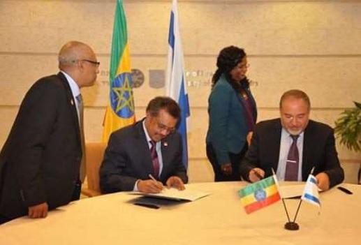 FM Tedros Adhanom on official visit in Israel