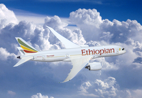 Ethiopian Wins Bombardier's Airline Reliability Performance Award For 5th Year in a Row