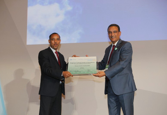 ICAO has certified Ethiopian Aviation Academy as the ICAO Regional Training Center of Excellence