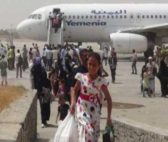 Yemeni Nationals