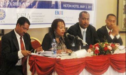 Ethiopian National Journalists Union condemn illegal acts of former EAJA Secretary General