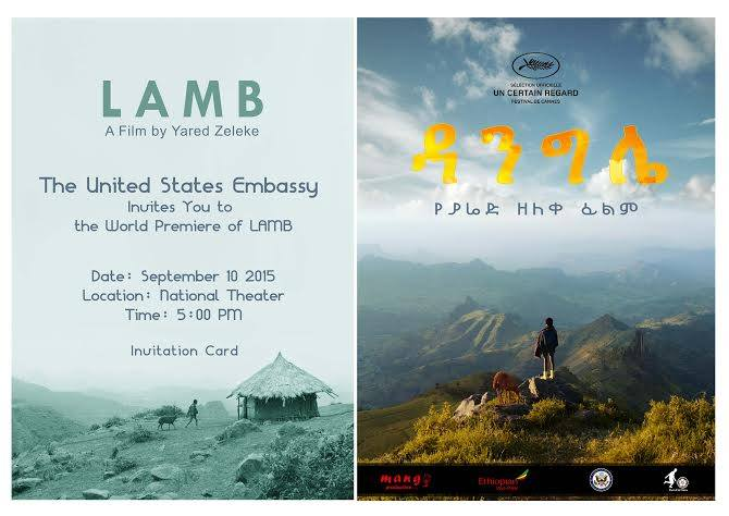 "U.S. Embassy Sponsors Ethiopia Premiere of the Film ""Lamb"" (Press Release)"