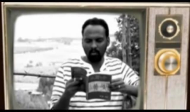 Sheger Shelf - Niftam Hulla (ንፍጣም ሁላ!!!) by Andualem Tesfaye