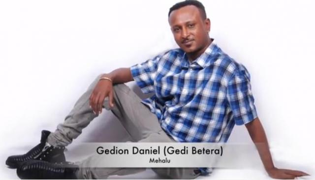 Gedion Daniel - Mehalu (መሀሉ) New Ethiopian Music 2016