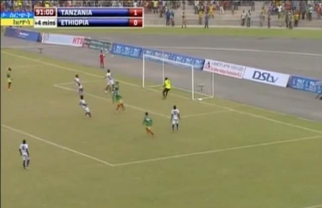 EBC Sport - Ethiopia 1 - 1 Tanzania - News Update
