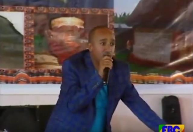 Eid Al Adha Arefa Holiday on EBC - FilFilu Comedy Part 2