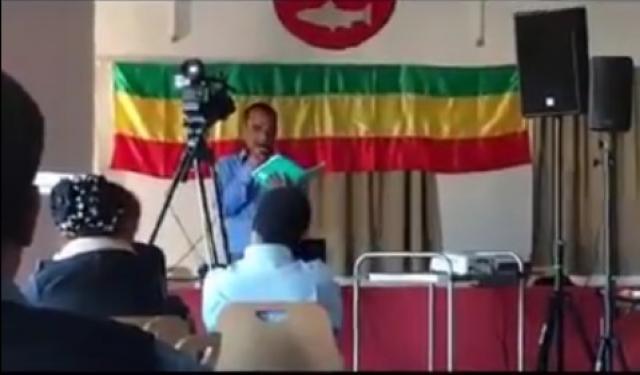 Tilahun Zaga -Yisma Negus Yadmit (ይስማ ንጉሥ ያድምጥ) Ethiopian  poem