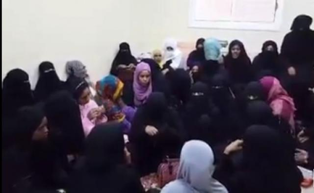 MUST WATCH! Ethiopian Women in Saudi Prison need help
