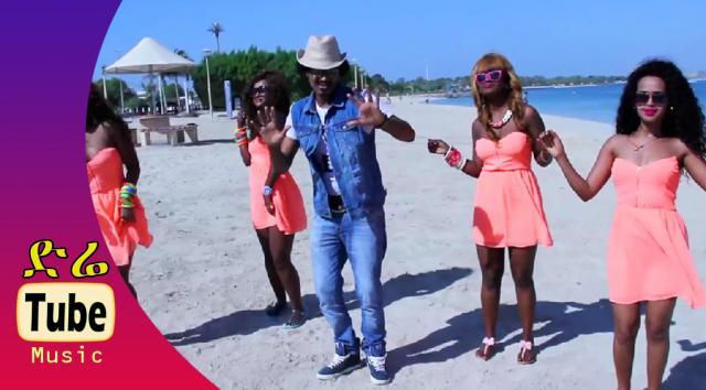 Smizz Mayle - Markognal (ማርኮኛል) New Ethiopian Music Video 2016