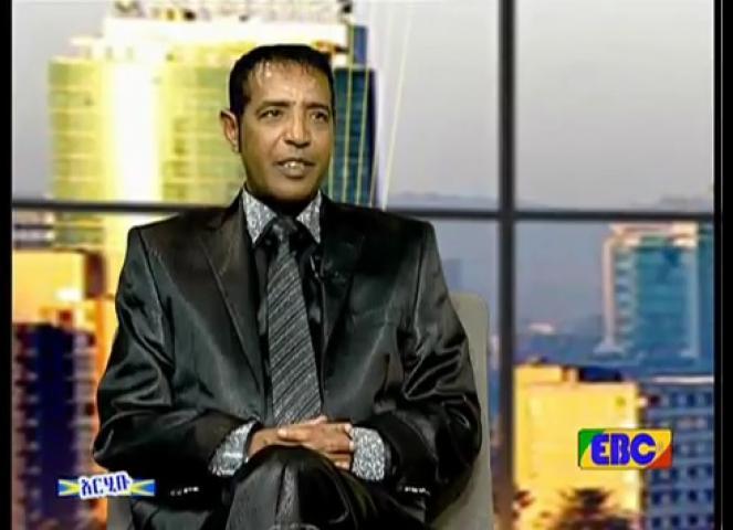 Arhibu - Interview with Music Writer Abebe Melese