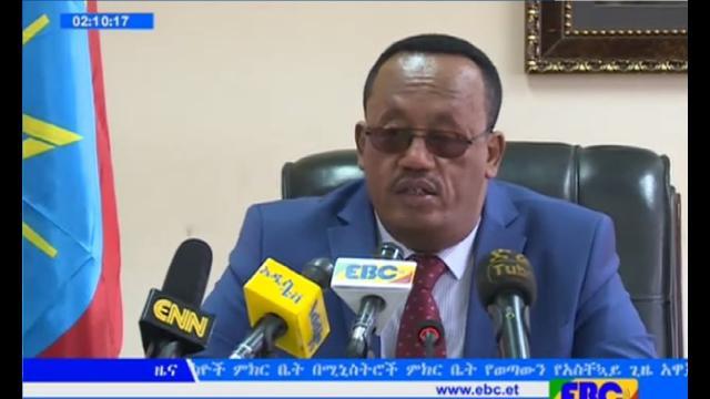 Attorney General Ato Getachew Ambaye Latest Press Briefing