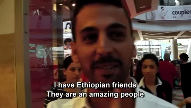 Israelis: Are Ethiopian Jews part of the Jewish people?