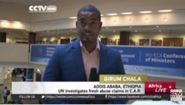 Africa development summit kicks off in Addis Ababa, Ethiopia