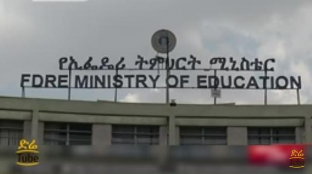 Ethiopia: The Impact and Political Implication of the Stolen of National Examination