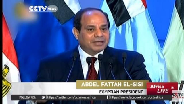 Egypt dismisses accusations of supporting opposition protests in Ethiopia