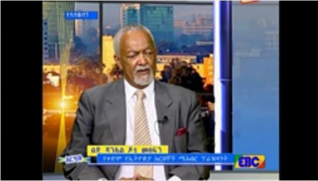 Arhibu Interview with Lij Daniel Jote Mesfin