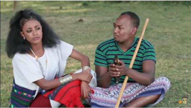 Ethiopia - Umer Ali - Zemuye (ዘሙዬ) - New Ethiopian Kemise Music Video 2016