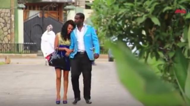 Lewam Dawit - Yene Kuru (New Ethiopian Music Video)